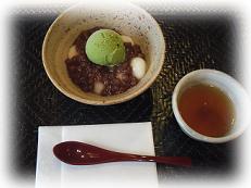 kurume-tea2.JPG